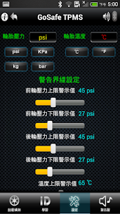GoSafe TPMS- screenshot thumbnail