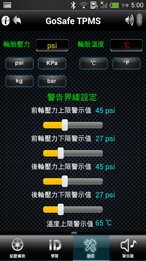 GoSafe TPMS- screenshot