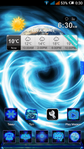 NEXT LAUNCHER 3D THEME ENERGY