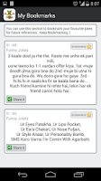 Screenshot of Hindi Funny Jokes