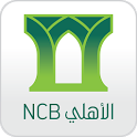 AlAhliMobile icon