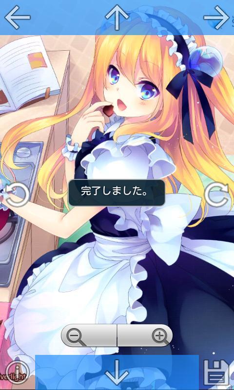 Kabekiri- screenshot