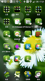 Dodol Launcher Themes Gratis - download for Android