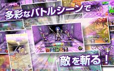 スラッシュオブドラグーン 【爽快アクションRPG-スラドラ】のおすすめ画像2
