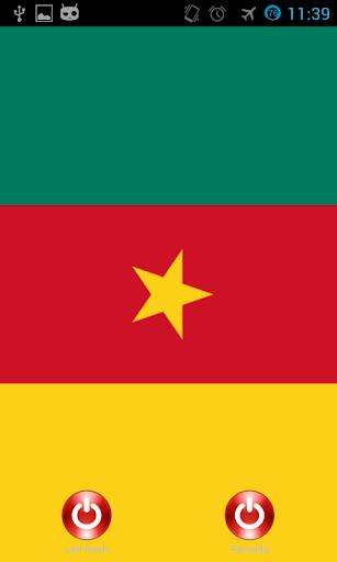 Lantern flash screen Cameroon