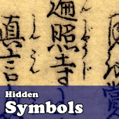Hidden Object Games - Symbols