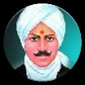 Bharathiyar Paattu (Tamil)