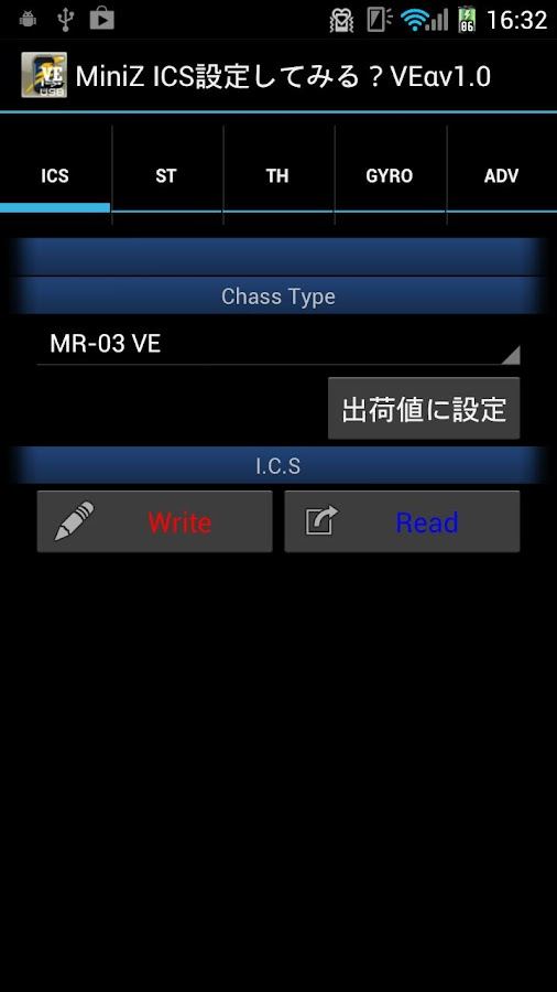 MiniZ ICS SettingVEβ - screenshot