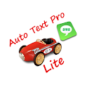Auto Text Pro Suite Trial logo