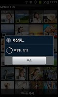 Screenshot of Samsung MobileLink