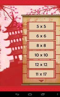 Kakuro Puzzles - screenshot thumbnail