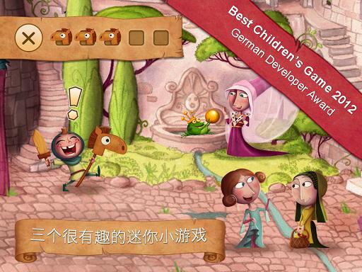 Karl's Castle|玩冒險App免費|玩APPs