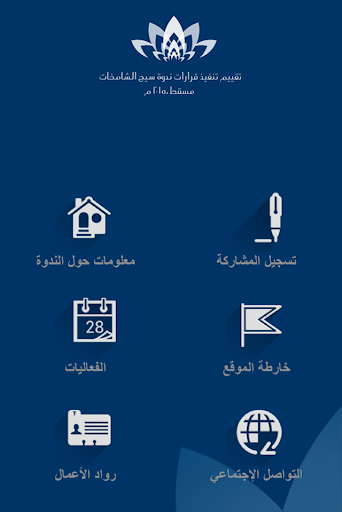 Oman SME