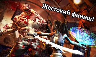 Screenshot of DEATH DOME (RU)