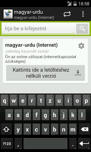 Magyar-Urdu szótár