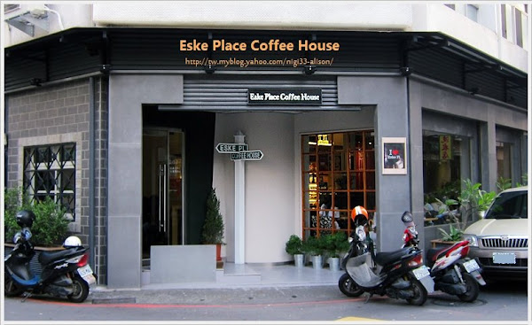 Eske Place Coffee House