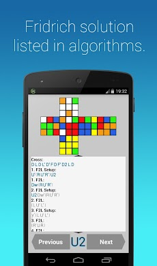 Rubik's Cube Fridrich Solverのおすすめ画像5
