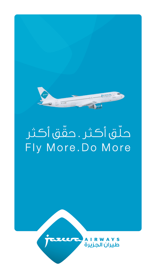 Jazeera Airways- screenshot