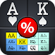 PokerCruncher - Adv Poker Odds icon