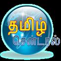 Tamil Central icon