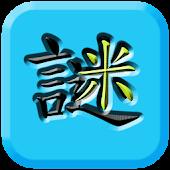 謎米香港(非官方)