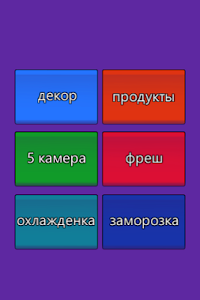 Кладовщик Магнита Free screenshot 6
