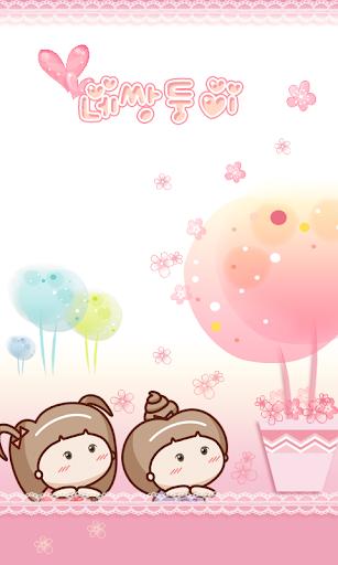 NK 네쌍둥이 봄꽃 카카오톡 테마