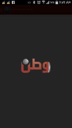 DIRECTV - #1 Satellite TV - Beats Cable TV w/ More HD & Sports