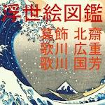 Ukiyo-e Arts