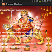 Durga Chalisa- Meaning & Video