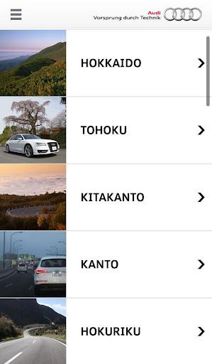 【免費娛樂App】Japan - Land of quattro®-APP點子