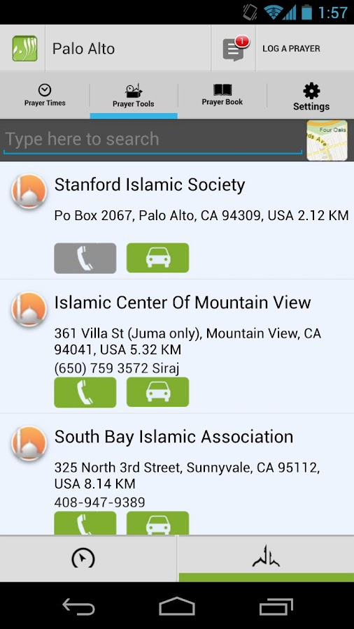 Athan  - Your Prayer Companion - screenshot